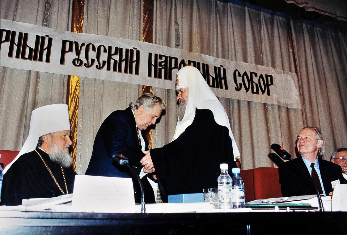 Его Святейшество Патриарх Алексий II вручает Илье Глазунову Орден Преподобного Сергия Радонежского