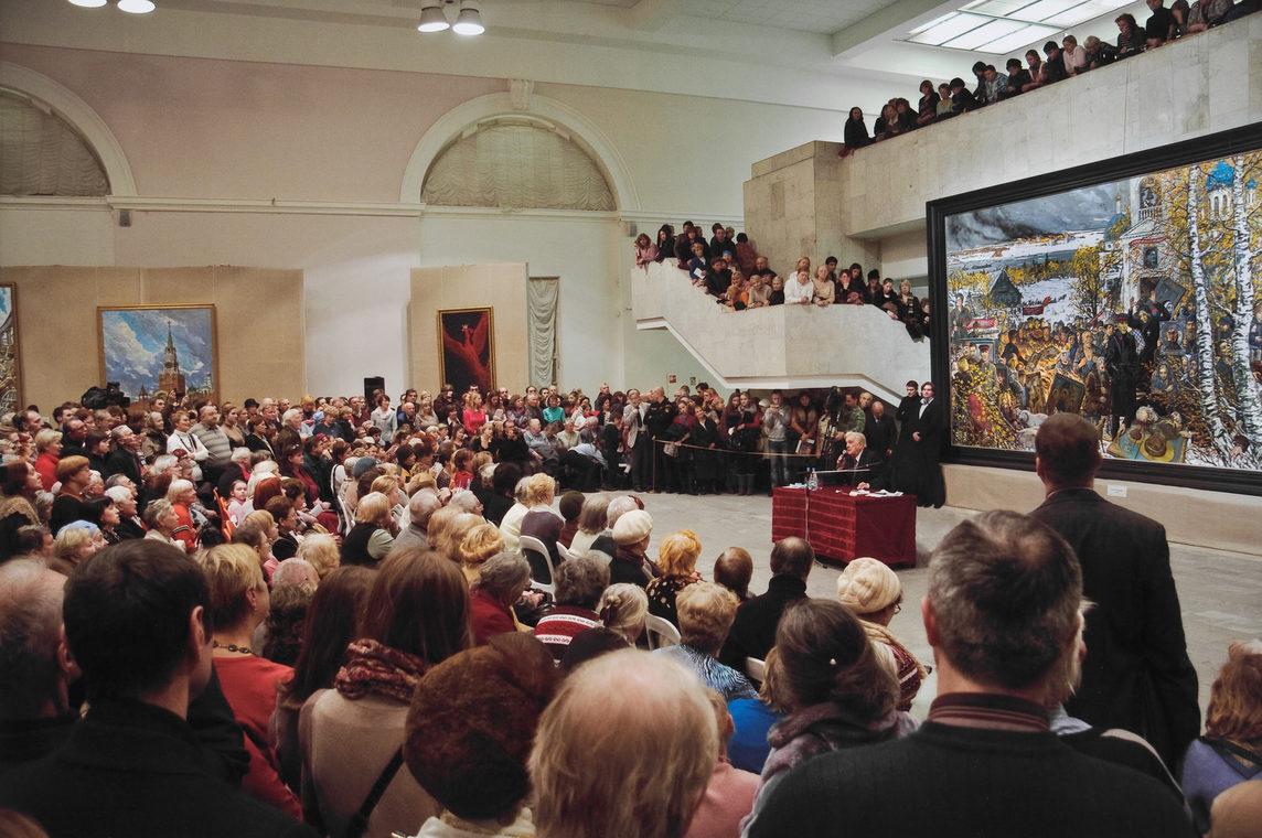 Персональная выставка Ильи Глазунова в Манеже