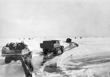«Дорога жизни». Ладожское озеро. Зима
