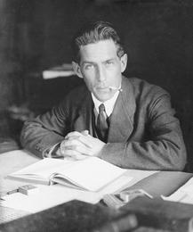 Сергей Федорович Глазунов (1898-1942). Отец И.С.Глазунова. Ленинград