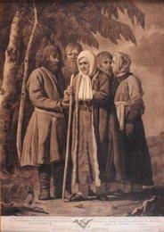 Уокер Д.  Царскосельская крестьянка ста восьми лет, окруженная сыновьями. Англия