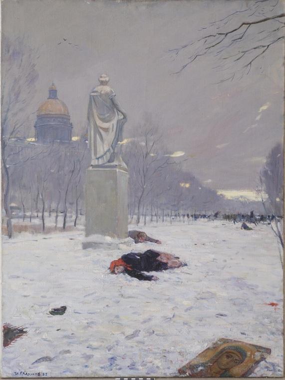 1905 год  в Петербурге