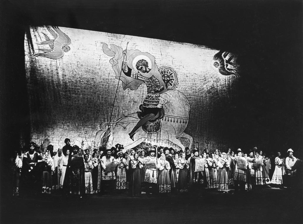 Опера А.П.Бородина «Князь Игорь»
