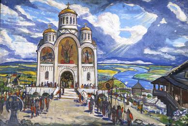 Путивль. Храм