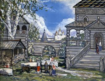 Двор князя Галицкого