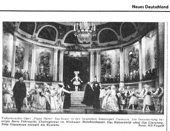 Публикация в ежедневной немецкой газете Neues Deutschland о премьере оперы П.И.Чайковского «Пиковая дама»
