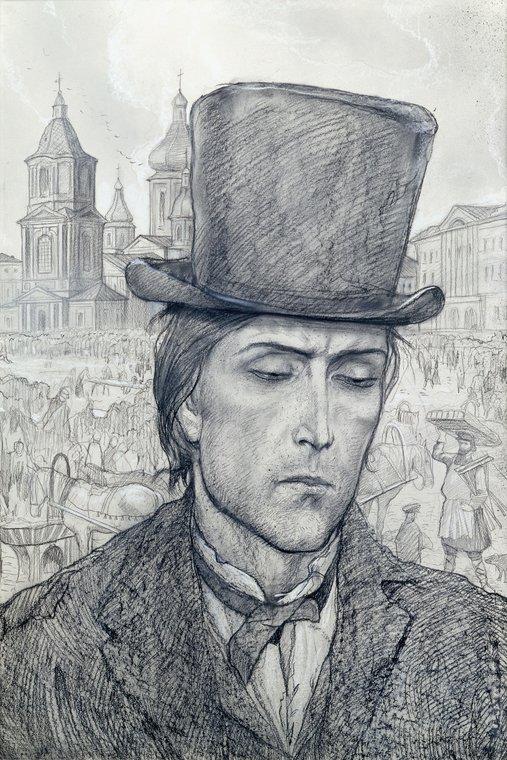 Родион Раскольников