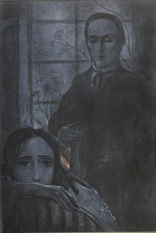 Лиза и Ставрогин