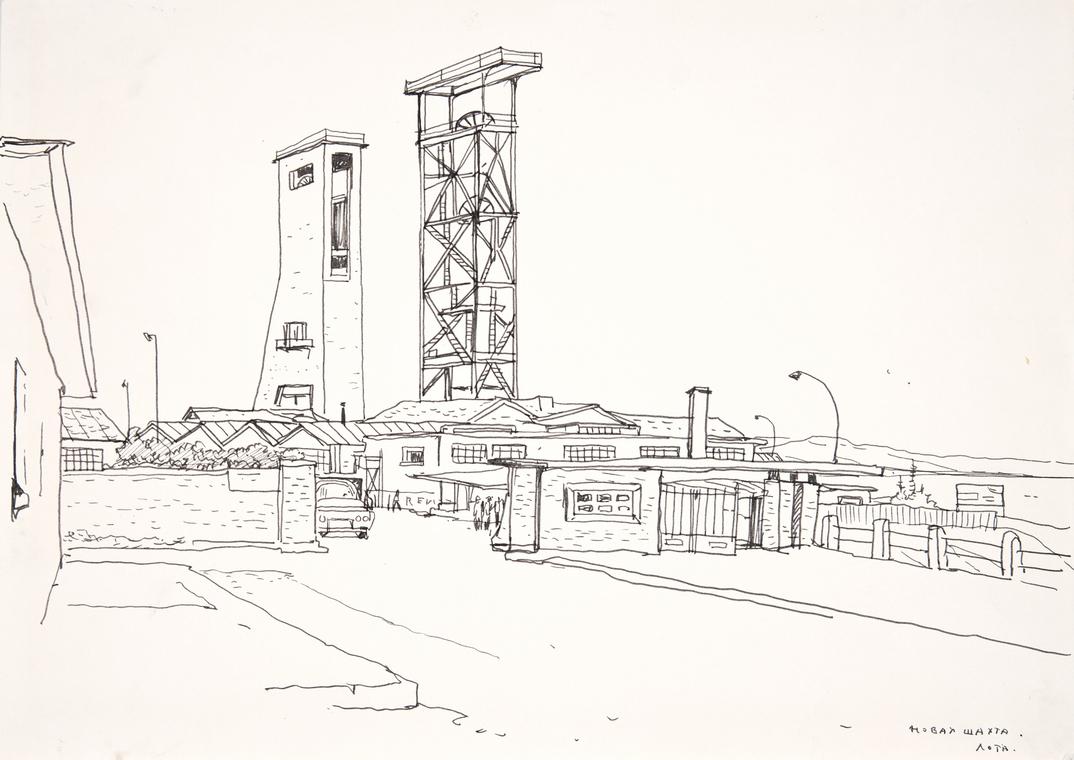 Сталелитейный завод в Уачипато