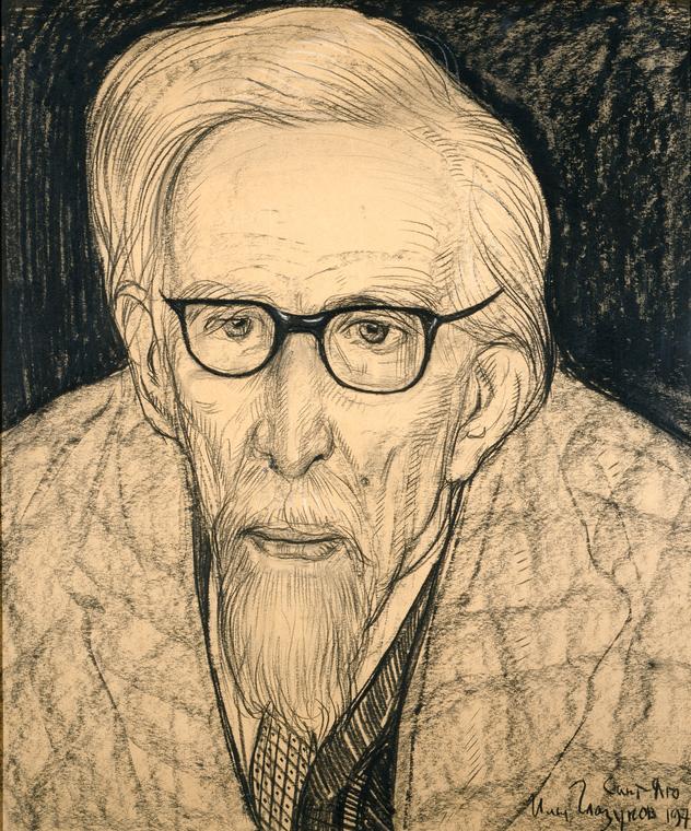 Профессор Липшуц