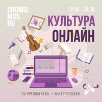 Square thumb cr cultura online work 1000x1000