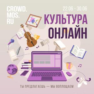 Cr cultura online work 1000x1000