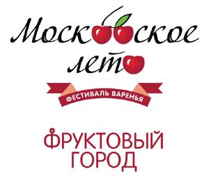 Moskovskoe leto