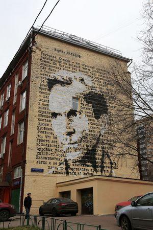 Graffiti portret varlama shalamova